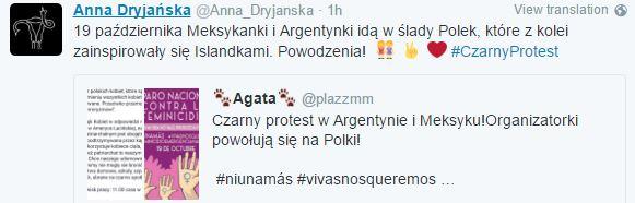 anna-dryjanska